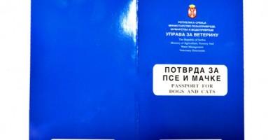 Dokumenta za putovanje u inostranstvo